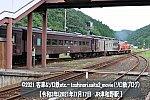 /stat.ameba.jp/user_images/20210721/21/nuaay67443/19/4b/j/o1615108014975468220.jpg