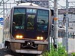 /www.xn--i6qu97kl3dxuaj9ezvh.com/wp-content/uploads/2021/07/shigino-kyobashi_namazuerc_190606c-4s-200x150.jpg