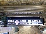 /osaka-subway.com/wp-content/uploads/2021/07/8xTPzq4G-1024x768.jpg