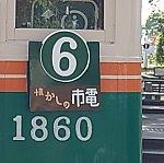 58-5.jpg