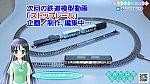 /blogimg.goo.ne.jp/user_image/1b/3c/8123e12426d0811f01e6564e9c35108d.png