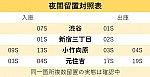 /stat.ameba.jp/user_images/20210720/00/local-shibuya/63/ce/p/o1004051714974647897.png