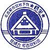 名古屋市営地下鉄鶴里駅のスタンプ。