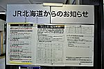 /stat.ameba.jp/user_images/20210720/16/kitanotetsutarou/bb/c9/j/o0800053314974893147.jpg