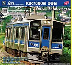 /yimg.orientalexpress.jp/wp-content/uploads/2021/07/10-1560-scaled.jpg