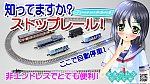 /blogimg.goo.ne.jp/user_image/24/79/2f57dea3590609e83d72dec012acd036.png