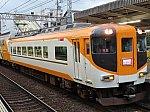 kintetsu_30256