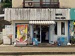 /stat.ameba.jp/user_images/20210723/18/orange-train-201/5e/c8/j/o0550041214976404647.jpg