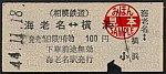 /stat.ameba.jp/user_images/20210723/00/suganuma-tenko/c6/c1/j/o0350015814976042372.jpg