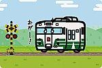 JR東日本 キハ40形 男鹿線