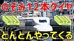 f:id:watakawa:20210724130742j:plain