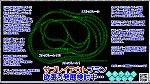 /blogimg.goo.ne.jp/user_image/3b/b6/72dc26035a79af0b41cdba30dac38169.png