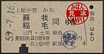 /stat.ameba.jp/user_images/20210723/23/suganuma-tenko/3c/3f/j/o0350018514976547882.jpg