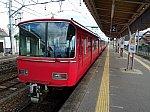 /stat.ameba.jp/user_images/20210423/16/s-limited-express/dd/16/j/o0550041214930822912.jpg