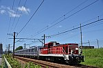 DSC_1468s.jpg