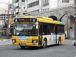 f:id:Rapid_Express_KobeSannomiya:20210725102226j:plain