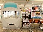 /stat.ameba.jp/user_images/20210725/14/orange-train-201/0b/1f/j/o0550041214977314067.jpg
