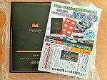 /stat.ameba.jp/user_images/20210725/14/orange-train-201/fc/f6/j/o0550041214977314068.jpg