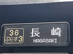 /stat.ameba.jp/user_images/20210725/16/kanayashirokazuo/73/57/j/o1400105014977380141.jpg