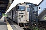 /stat.ameba.jp/user_images/20210725/19/kamome-liner-48/ab/2e/j/o1080072014977471658.jpg