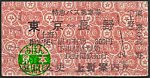 /stat.ameba.jp/user_images/20210725/14/suganuma-tenko/4f/4b/j/o0349018214977311168.jpg