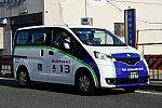 /osaka-subway.com/wp-content/uploads/2021/07/DSC02413_1-1024x683.jpg