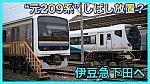 /train-fan.com/wp-content/uploads/2021/07/03DB7D57-FA59-4A41-889F-D6BFB02B4FEB-800x450.jpeg