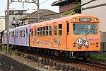/livedoor.blogimg.jp/hayabusa1476/imgs/6/4/643fc98b.jpg