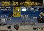 /stat.ameba.jp/user_images/20210726/09/mizukipapa20010919/7d/e7/j/o1080077214977727331.jpg
