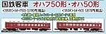 /yimg.orientalexpress.jp/wp-content/uploads/2021/07/9533_9534_1.jpg