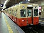 Hanshin_8901_series_Sannomiya