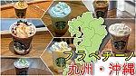 /stat.ameba.jp/user_images/20210726/16/conan-coron/c1/70/j/o1080060714977878468.jpg