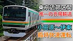 /train-fan.com/wp-content/uploads/2021/07/8D071516-737E-471A-8303-EFAFA4438E91-800x450.jpeg