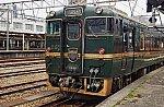 /stat.ameba.jp/user_images/20210726/06/namadekosh/df/c1/j/o0664043514977673245.jpg