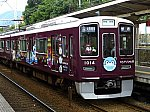 /www.railway-enjoy.net/wp2/wp-content/uploads/2021/07/20210720_43.jpg