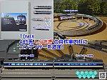 /blogimg.goo.ne.jp/user_image/35/d2/d390a394d765d0c128f3893de79f0beb.png
