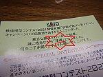 /stat.ameba.jp/user_images/20210726/19/261y/5e/ea/j/o0640048014977962410.jpg