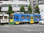 f:id:Rapid_Express_KobeSannomiya:20210726060813j:plain