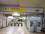 kt-nagoya-2.jpg