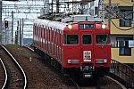 /stat.ameba.jp/user_images/20210727/08/c62-17/3c/ff/j/o1080072014978170849.jpg