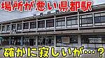 /stat.ameba.jp/user_images/20210727/13/conan-coron/9e/4f/j/o1080060714978291202.jpg