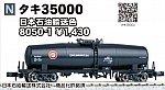 /yimg.orientalexpress.jp/wp-content/uploads/2021/07/8050-1.jpg