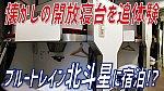 f:id:watakawa:20210726124442j:plain