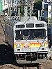 /stat.ameba.jp/user_images/20210716/00/tkk8500-8637fsakuya/c1/c7/j/o2448326414972644035.jpg