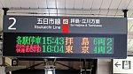 /stat.ameba.jp/user_images/20210724/21/newrapidtabi/08/c8/j/o1024057614976988964.jpg