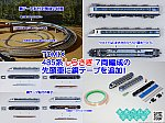 /blogimg.goo.ne.jp/user_image/6c/9f/97660b13f031c8dc1b05d4d18ac0c689.png