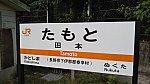 /stat.ameba.jp/user_images/20210727/23/jnr185nagara/95/ac/j/o1080060814978542819.jpg