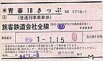 /stat.ameba.jp/user_images/20210727/23/yuzunan0927/62/71/j/o0423025114978550090.jpg