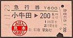 /stat.ameba.jp/user_images/20210724/00/suganuma-tenko/56/04/j/o0350018614976570612.jpg
