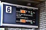 /stat.ameba.jp/user_images/20210719/22/express22/a6/3d/j/o0640042714974601967.jpg
